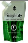 SIMPLICITY Belgian Candy Syrup 1lb